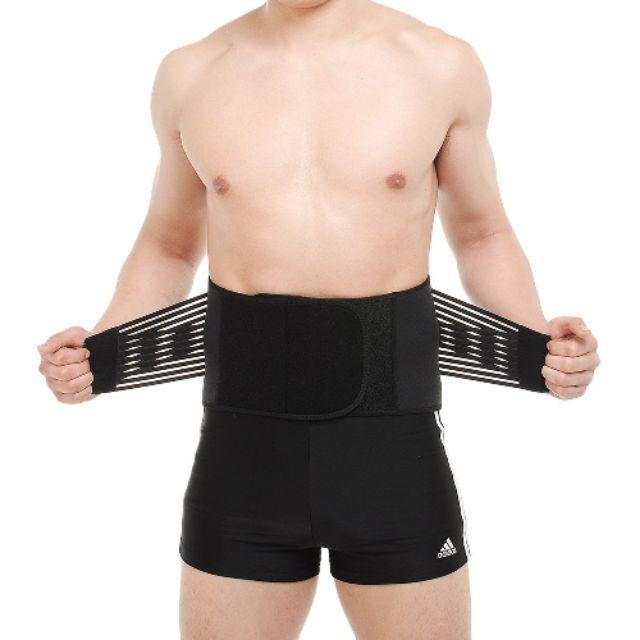 Thắt/đai lưng bảo vệ cột sống khi tập tạ nặng.